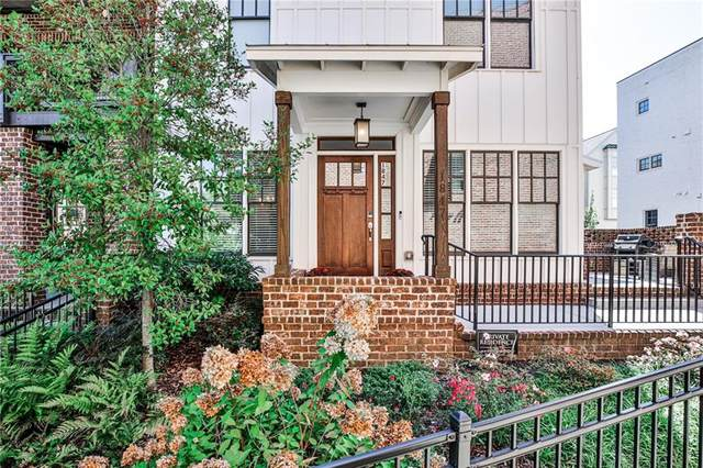 1847 Brooks Drive NW, Atlanta, GA 30318 (MLS #6784832) :: North Atlanta Home Team