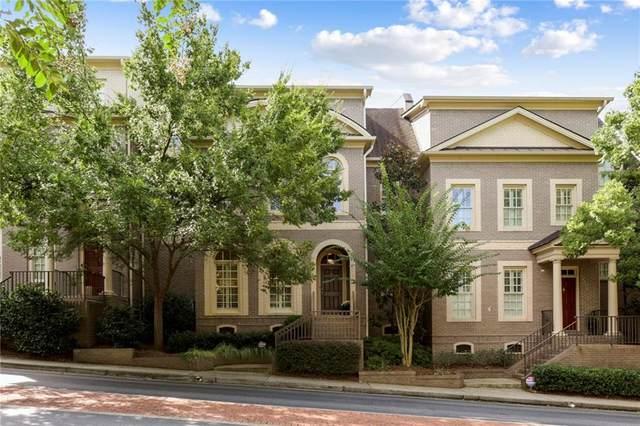 2014 Kensington Green Drive SE, Smyrna, GA 30080 (MLS #6785815) :: Kennesaw Life Real Estate