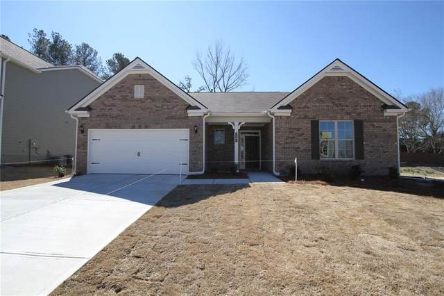 7550 Easton View Court, Cumming, GA 30028 (MLS #6786941) :: Path & Post Real Estate