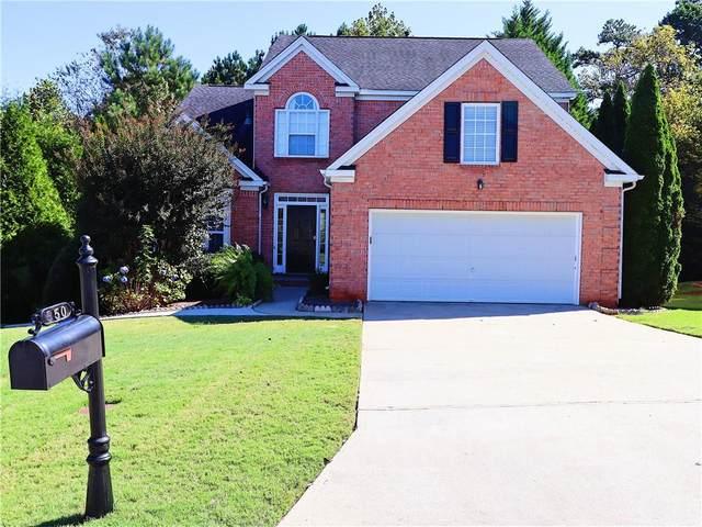 350 Lazy Willow Lane, Lawrenceville, GA 30044 (MLS #6792054) :: RE/MAX Prestige