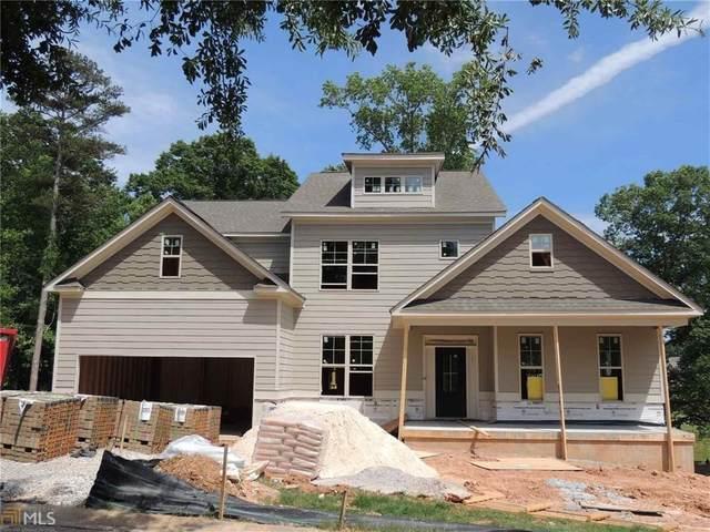 4709 Fairways Lane, Jefferson, GA 30549 (MLS #6792148) :: Tonda Booker Real Estate Sales