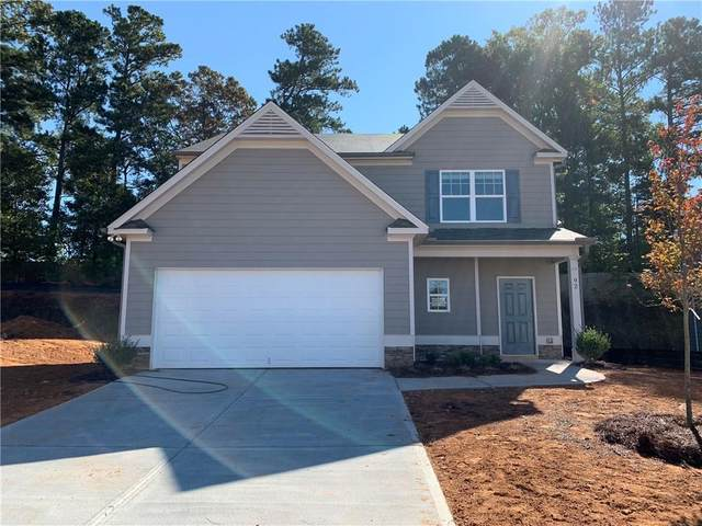 100 Valley Brook Way, Dallas, GA 30132 (MLS #6792307) :: North Atlanta Home Team