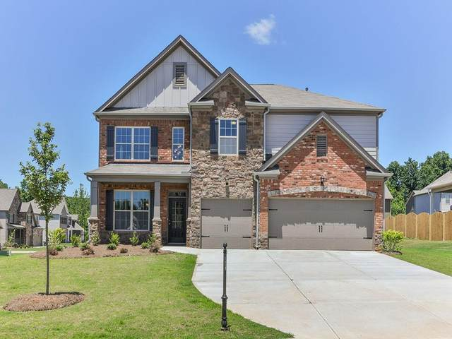 6740 Springfield Way, Atlanta, GA 30331 (MLS #6792689) :: North Atlanta Home Team