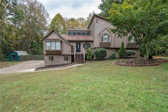 1322 Shadowood Trail, Marietta, GA 30066 (MLS #6792838) :: North Atlanta Home Team