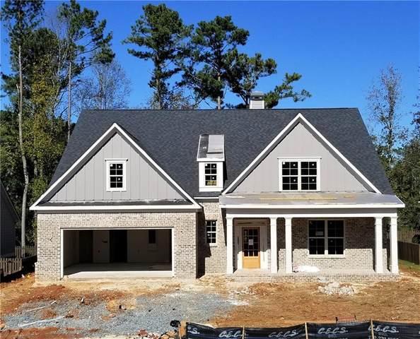 205 Well House Road SW, Marietta, GA 30064 (MLS #6794322) :: North Atlanta Home Team