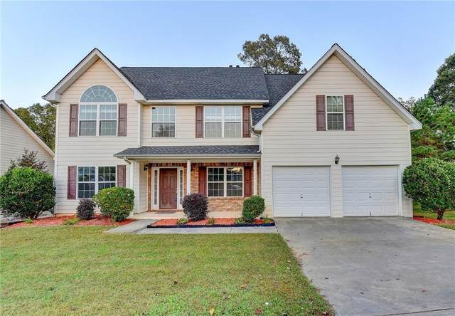 117 River Pass Court, Dacula, GA 30019 (MLS #6794472) :: The Cowan Connection Team