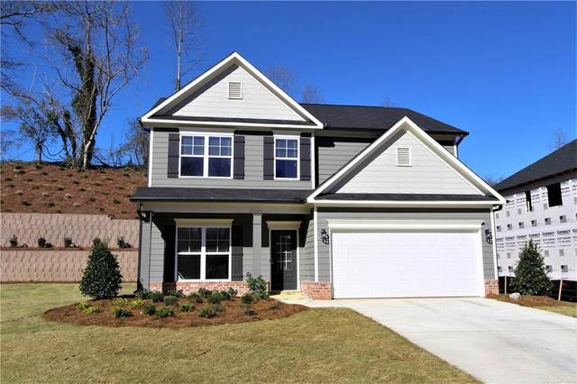 219 N Fortune Way, Dallas, GA 30157 (MLS #6795534) :: North Atlanta Home Team