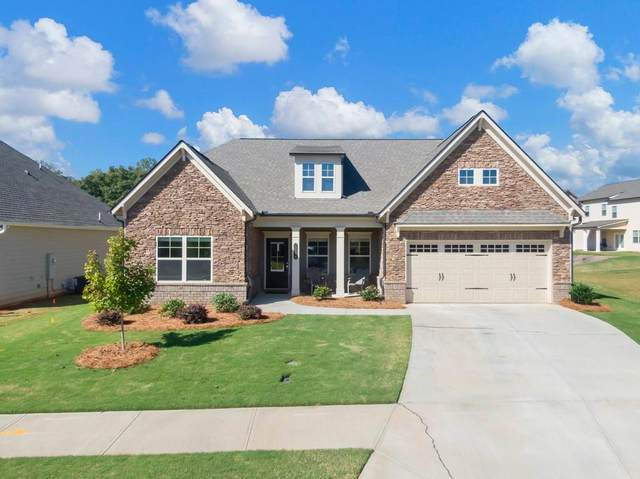 4508 SW Banshire Circle, Gainesville, GA 30504 (MLS #6796325) :: Compass Georgia LLC