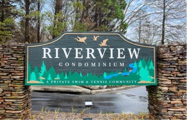 1804 Riverview Drive SE, Marietta, GA 30067 (MLS #6796444) :: Compass Georgia LLC