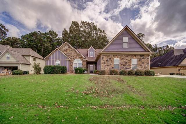 62 Morgan Lake Lane, Dallas, GA 30157 (MLS #6799941) :: North Atlanta Home Team