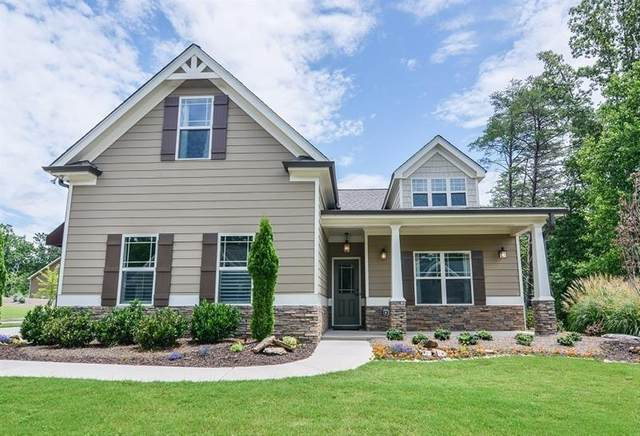 200 Little Deer, Waleska, GA 30183 (MLS #6800177) :: The Justin Landis Group