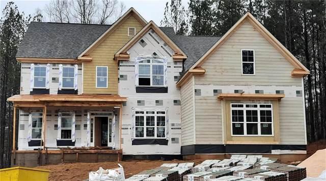 6450 Quiet Cove Road, Cumming, GA 30041 (MLS #6801240) :: North Atlanta Home Team