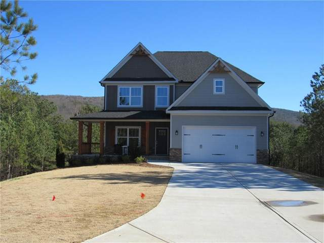 1057 Stoneledge Road, Jasper, GA 30143 (MLS #6803730) :: North Atlanta Home Team
