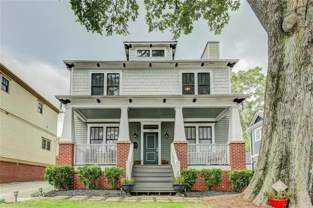 526 Ralph Mcgill Boulevard NE, Atlanta, GA 30312 (MLS #6805413) :: Dillard and Company Realty Group