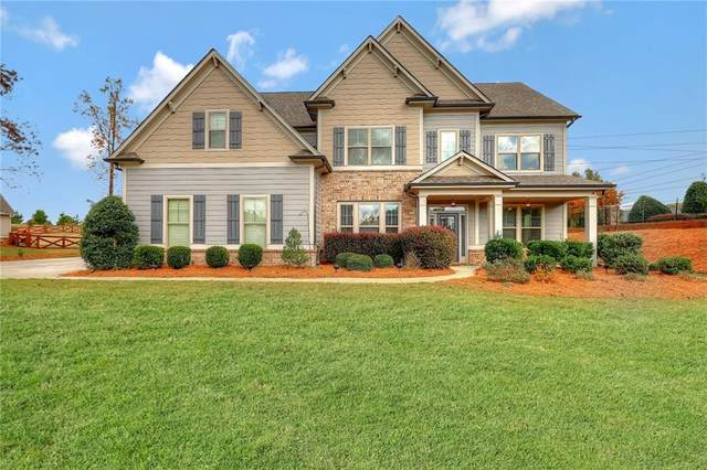 20 Sterling Lake Way, Jefferson, GA 30549 (MLS #6806682) :: AlpharettaZen Expert Home Advisors