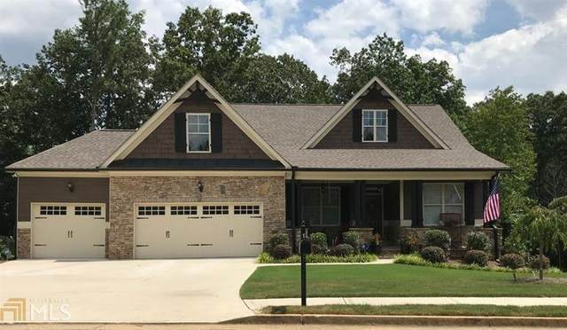 601 Hanover Drive, Villa Rica, GA 30180 (MLS #6807720) :: North Atlanta Home Team