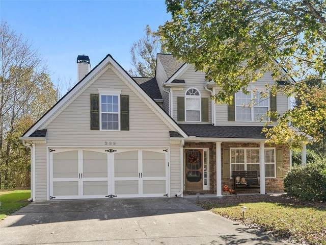 239 E Skyline View, Dallas, GA 30157 (MLS #6810227) :: Dillard and Company Realty Group