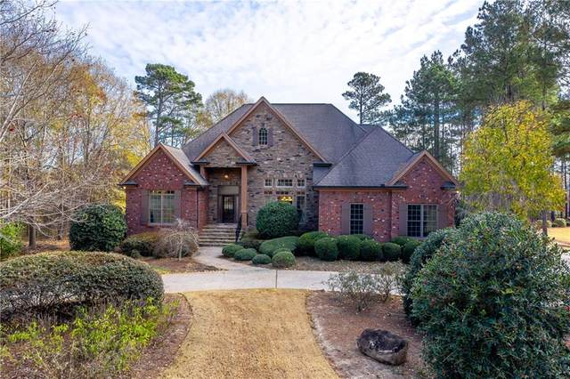2253 Allegheny Lane, Watkinsville, GA 30677 (MLS #6812297) :: North Atlanta Home Team