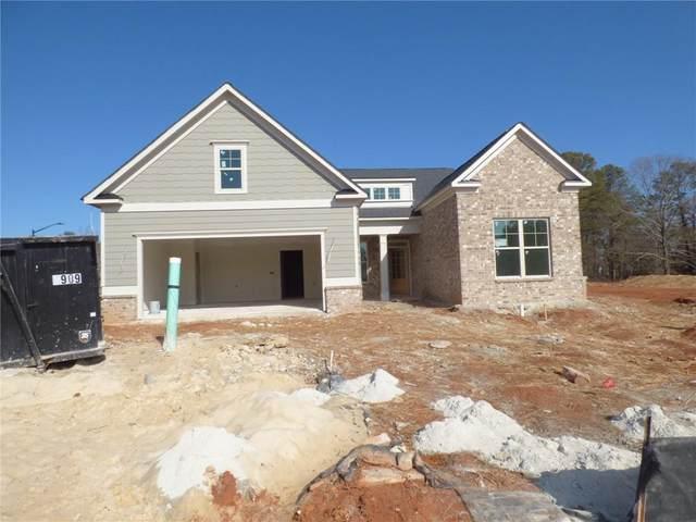 374 Kenmure Court, Marietta, GA 30060 (MLS #6812520) :: North Atlanta Home Team