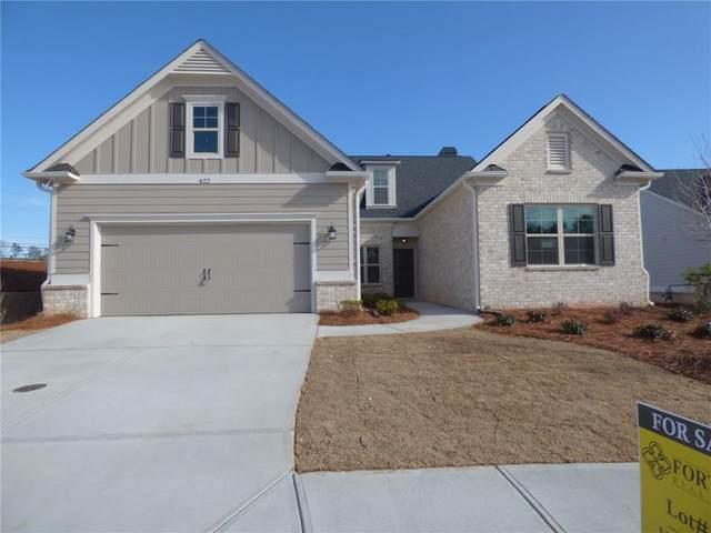 422 Outlander Court, Marietta, GA 30060 (MLS #6812549) :: North Atlanta Home Team