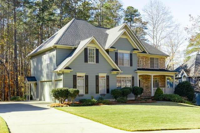 1575 Menlo Drive NW, Kennesaw, GA 30152 (MLS #6813668) :: North Atlanta Home Team