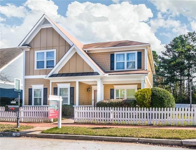 3684 Howard Drive, College Park, GA 30337 (MLS #6813721) :: Path & Post Real Estate