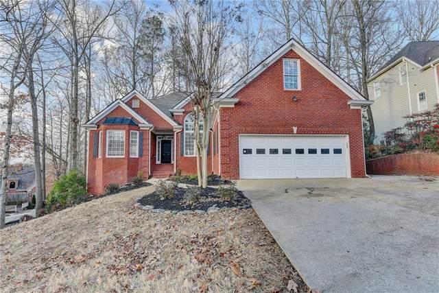 2538 Bent Tree Drive, Dacula, GA 30019 (MLS #6816670) :: North Atlanta Home Team