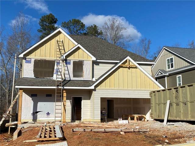 208 Wooded Glen Lane, Carrollton, GA 30117 (MLS #6817753) :: North Atlanta Home Team