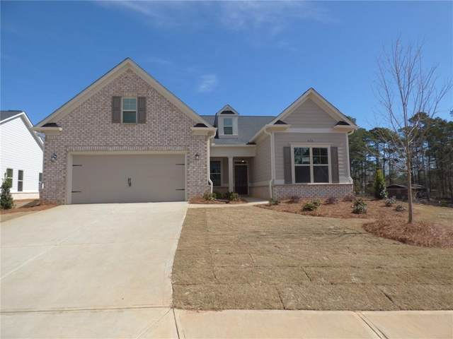 414 Outlander Court, Marietta, GA 30060 (MLS #6819000) :: The Realty Queen & Team
