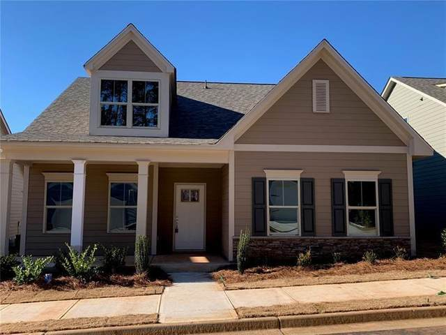 3101 Patriot Square SW, Marietta, GA 30064 (MLS #6819141) :: North Atlanta Home Team