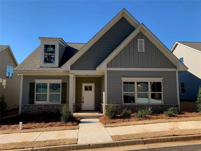 3105 Patriot Square SW, Marietta, GA 30164 (MLS #6819148) :: North Atlanta Home Team