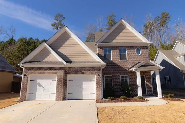 86 Dorys Way, Dallas, GA 30157 (MLS #6820009) :: North Atlanta Home Team
