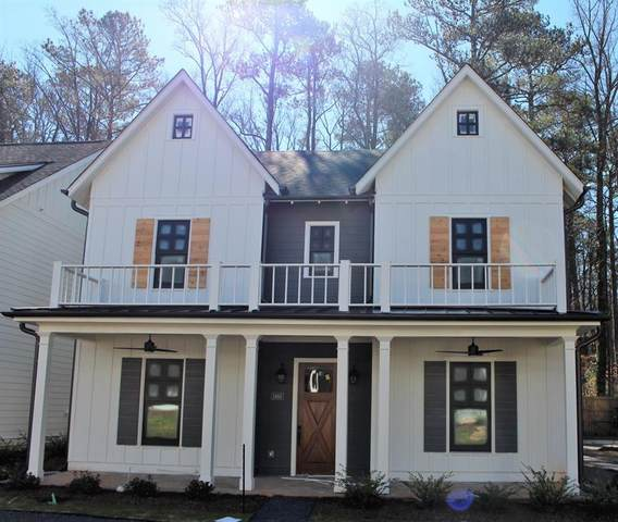 1860 Commons Circle, Brookhaven, GA 30341 (MLS #6823748) :: North Atlanta Home Team