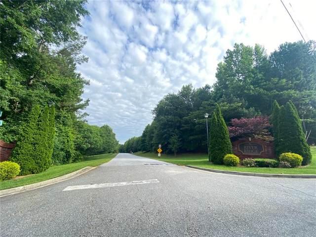 550 Branch Drive, Pendergrass, GA 30567 (MLS #6829023) :: Charlie Ballard Real Estate