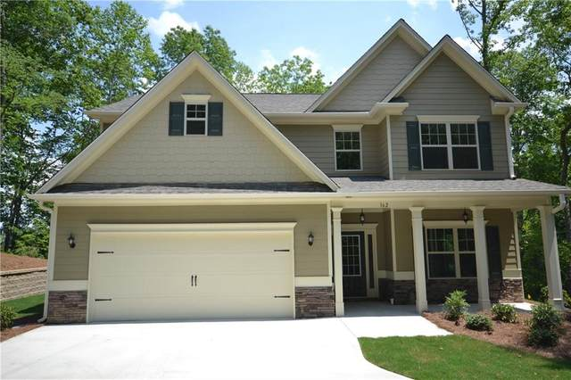16 Oakbridge Drive, Douglasville, GA 30134 (MLS #6829451) :: North Atlanta Home Team