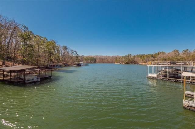 9455 Ponderosa Trail, Gainesville, GA 30506 (MLS #6836723) :: Path & Post Real Estate