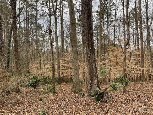 450 Cherokee Street, Canton, GA 30114 (MLS #6837281) :: Path & Post Real Estate