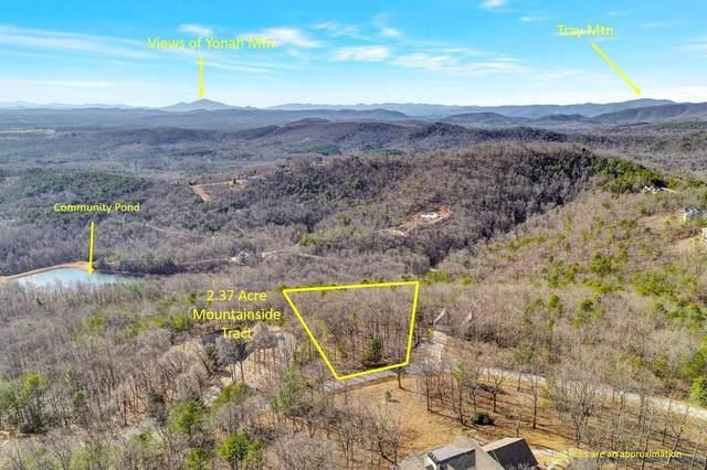 0 Highland Dr Drive, Clarkesville, GA 30523 (MLS #6837680) :: 515 Life Real Estate Company