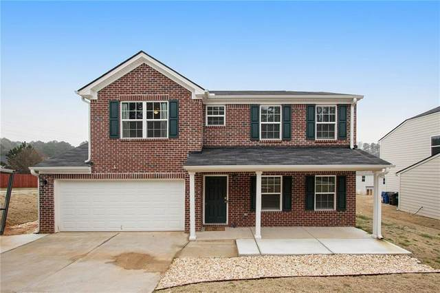 5667 Laurel Ridge Circle, East Point, GA 30344 (MLS #6837936) :: Path & Post Real Estate