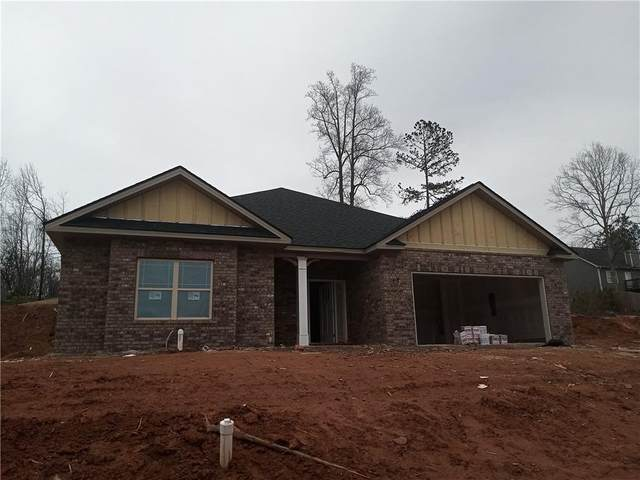 2289 Remington Drive, Commerce, GA 30529 (MLS #6840326) :: RE/MAX Prestige