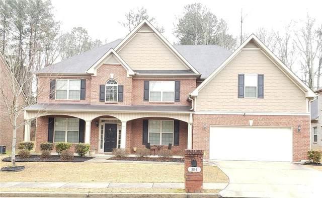 304 Arbor Place, Loganville, GA 30052 (MLS #6840691) :: North Atlanta Home Team