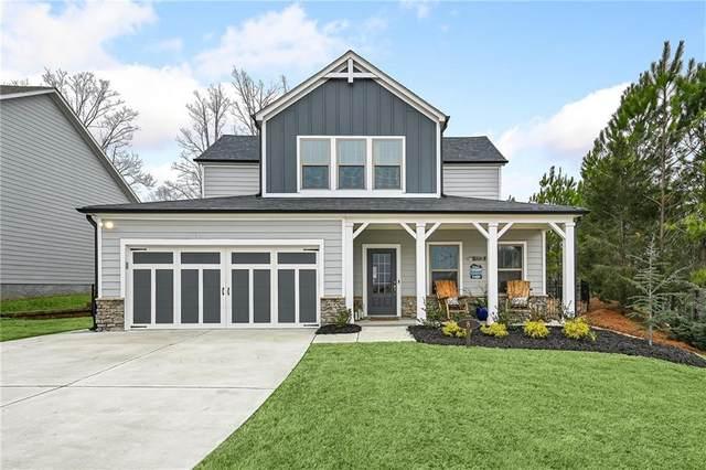 8 Lakeland Drive, Dawsonville, GA 30534 (MLS #6841992) :: North Atlanta Home Team