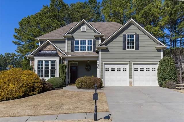 35 Copper Leaf Way, Dallas, GA 30132 (MLS #6843700) :: Tonda Booker Real Estate Sales