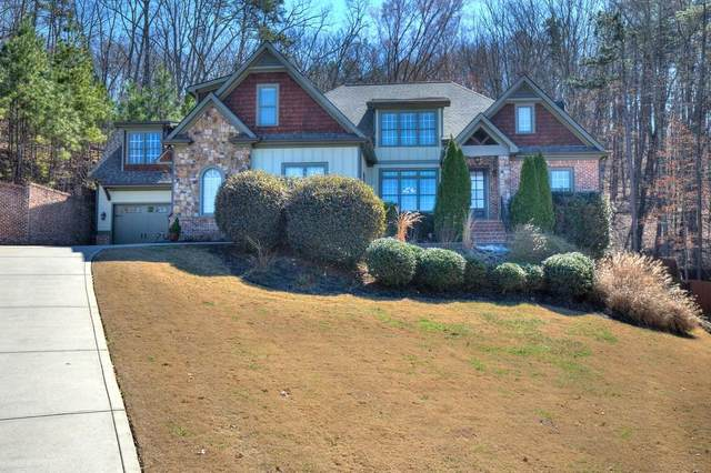 11 Parkside View NW, Cartersville, GA 30121 (MLS #6846694) :: Rock River Realty