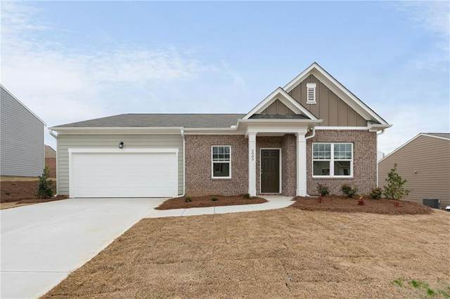 135 Siena Drive, Cartersville, GA 30120 (MLS #6847095) :: Path & Post Real Estate