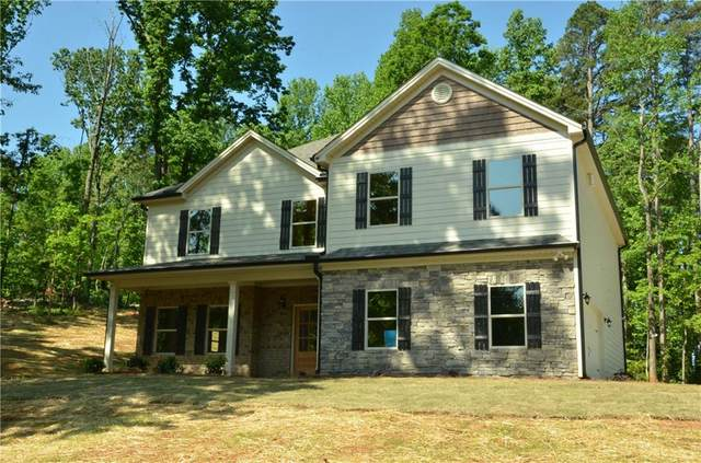 4736 Nopone Road, Gainesville, GA 30506 (MLS #6863964) :: North Atlanta Home Team