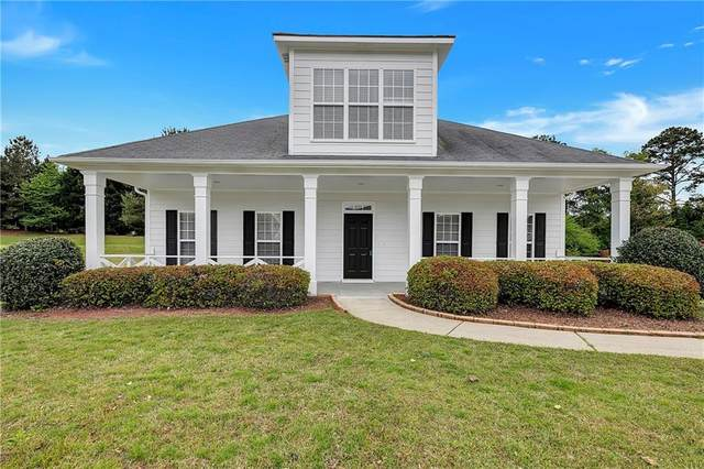 320 Sunderland Circle, Fayetteville, GA 30215 (MLS #6865159) :: North Atlanta Home Team