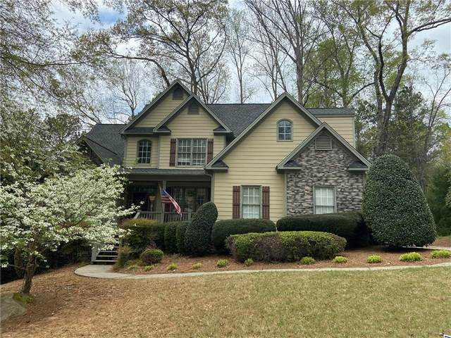 536 Wisteria Drive, Woodstock, GA 30188 (MLS #6866010) :: North Atlanta Home Team