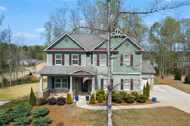917 Edward Avenue, Jefferson, GA 30549 (MLS #6866587) :: North Atlanta Home Team