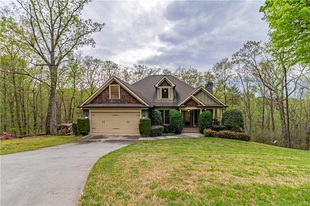 23 End Of Trails Road, Cleveland, GA 30528 (MLS #6867075) :: Kennesaw Life Real Estate